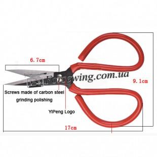 ножницы S-208 (3)